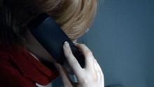 психолог по телефону